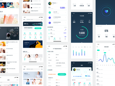 Collection page for Health app medical ios health design ux ui design app