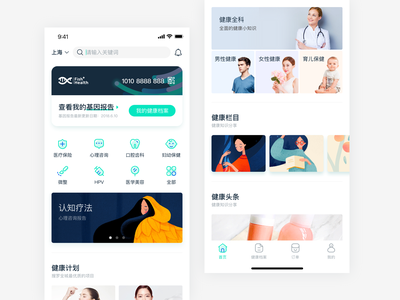 home page for Health app icon genetic test report health homepage design ux ios ui app