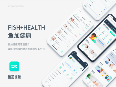 Collection page for Health app  Hope you like it! medical app health ios design ux ui app