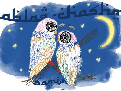 Editorial Illustration | Jetwings May 2013 bird illustration digital