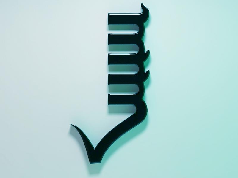 Manimo Logo keyshot