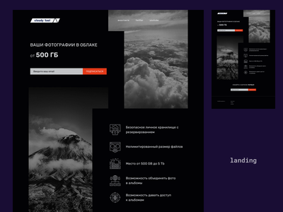 Cloudytool dark landing  page landing startup cloudytool ui concept figma design web
