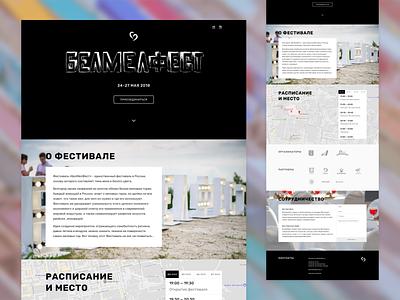 "Promo ""Belmelfest"" illustration city festival belmelfest belgorod ui concept figma design web"