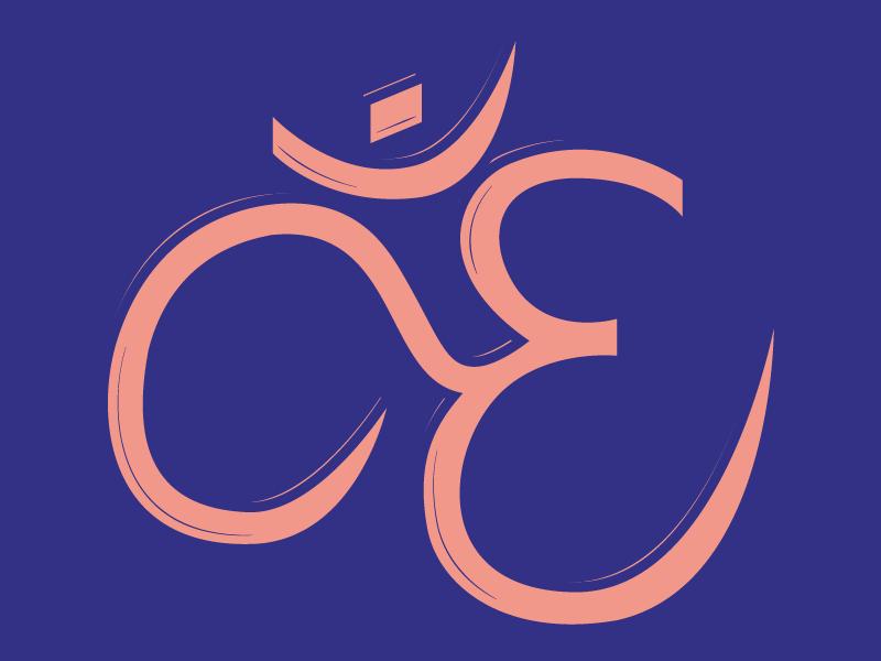 #Typehue Week 5: E script glyph e typehue typehuepurist type typography letter