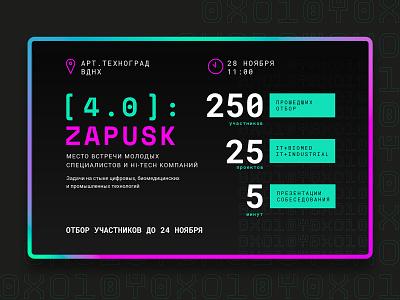 Main Screen for [Zapusk 4.0] typography hi tech website design website ui neon colors meetup it landing page landing webdesign web