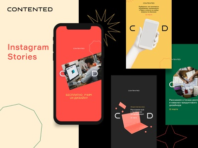 Social Media Banners for Contented abstract it tech design education online education online school banner design banner ads banner instagram stories instagram banner instagram