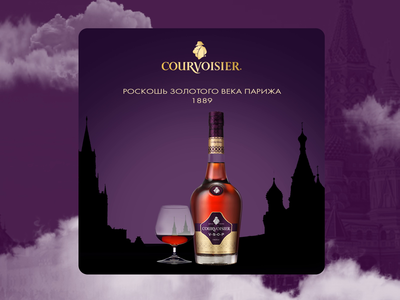 Courvoisier 9th May Celebrating firework instagram banner instagram post instagram smm alcohol branding alcohol moscow branding advertising design banner web courvoisier