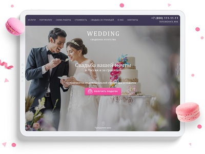 Wedding Agency Landing Page design ui landing page design landing design landing page landingpage merriage bridal wedding agency website design wedding web design webdesign website web