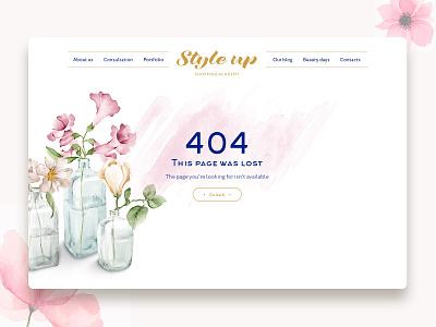 🌸404 🌸 404 page flower watercolors web 404 error page 404 error 404