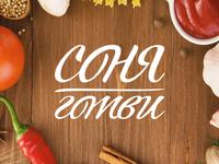 Cooking blog logo