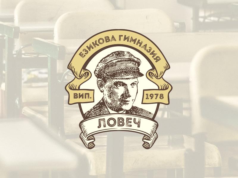 EG Lovech vintage logo school badge