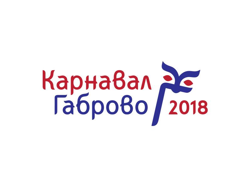Carnival Gabrovo carnival custom type visual identity logo