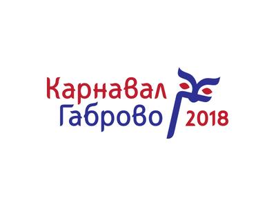 Carnival Gabrovo