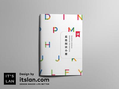 Book itslan.com book design package illustrator