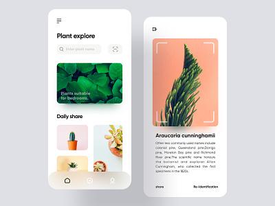 Plant recognition interface design smart ui app interface plant recognition plant