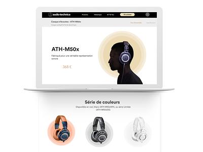 Audio-Technica Redesign headphone ux product audio audiotechnica design ui