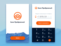 Sign Up / Daily UI 001