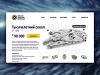 E-Commerce Shop / Daily UI 012