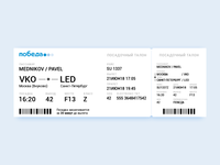 Boarding Pass / Daily UI 024