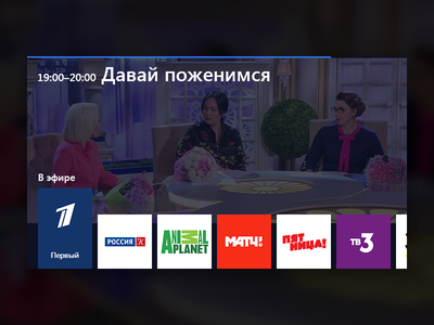 Tv App / Daily UI 025