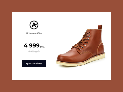 Special Offer / Daily UI 036 affex shoes shoe offer special 036 daily ui