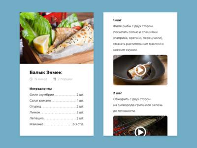 Recipe / Daily UI 040 turkey ui cooking cook kitchen 040 recipe app daily ui