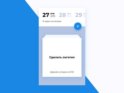 Todo List / Daily UI 042 card 042 daily app to do to-do list todolist todo daily ui