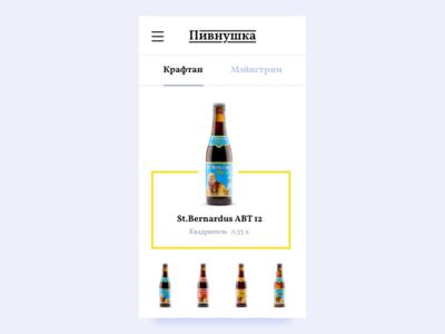 Food Drink Menu / Daily UI 043 craft beer shop ui 043 daily app menu drink food daily ui