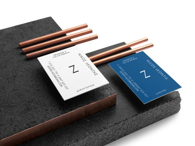 Leontis // Business Cards branding corporate identity stationary business cards