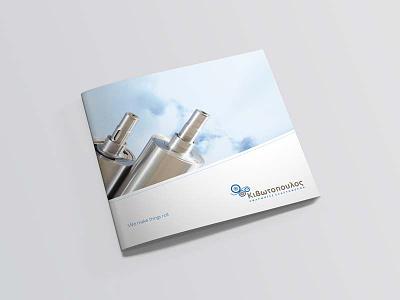 Kivotopoulos SA floatingconcepts brochure kivotopoulos