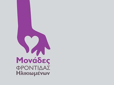 Senior Care Logo lovehomeicon