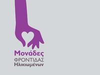 Senior Care Logo