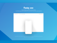 "simple ""coming soon"" page"