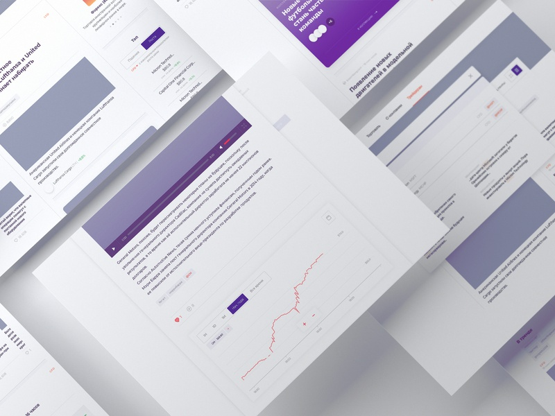 Finance news feed ux design sketch ui