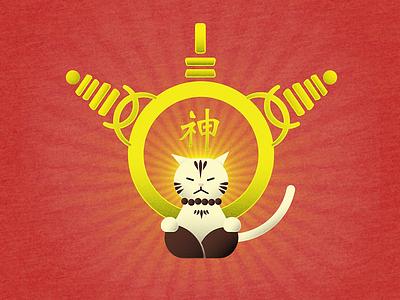 貓神 shirt design t shirt cat lover cat tee cats cat god cat 神 貓神 貓