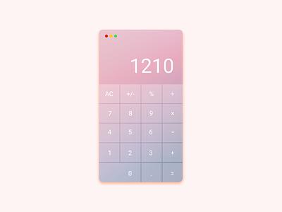 Daily UI 004 Calculator design ui vector art calculator ui figma dailyui calculator