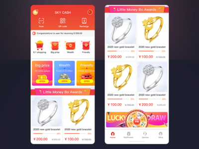 Sky Cash Index Design ui promotion red packet lottery design index wallet app wallet