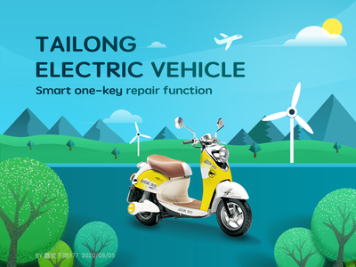Electric car illustration profit design illustration