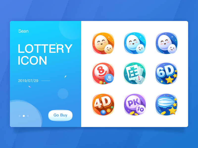Lottery Icon airship pk10 4d 6d two-color ball pc egg super power ball logo app icon lottery