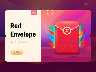 Red Envelope element illustration red envelope
