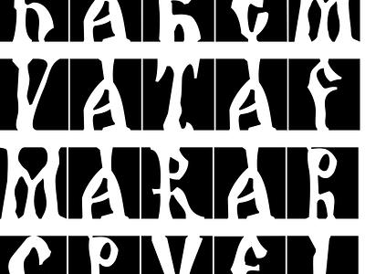 WIP Romanian Archaic fonts glyph font design typeface font character typedesign type design typography type
