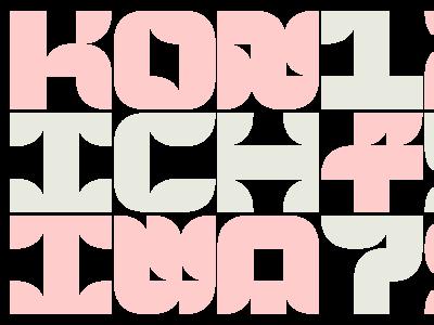 OTC Monoblocks