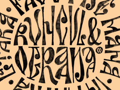 Funk Romanian Archaic Study custom lettering custom type archaic letters character lettering typography type