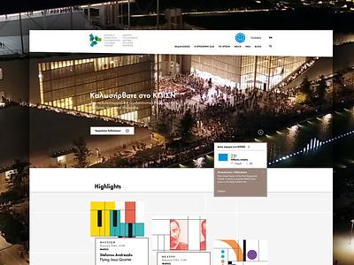 Digital Platform for Stavros Niarchos Foundation Cultural Center events opera library cultural center geometric minimal art snfcc ux design web design ui design culture