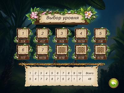 GUI for the game Solitaire Beach Season