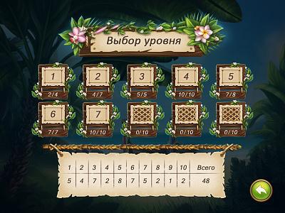 GUI for the game Solitaire Beach Season gui ui