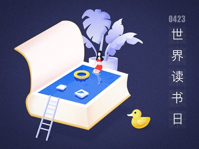 World Book and Copyright Day 插画