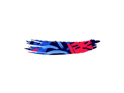 Hello Dribbble welcome vector adobe illustrator hello brush
