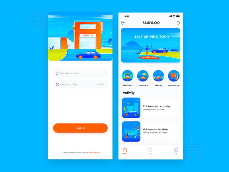 car app 图标 品牌 ux ui 插图 设计
