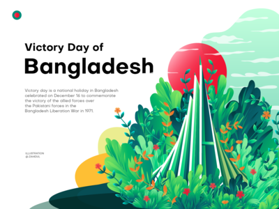 Victory Day Of Bangladesh national martyrs memorial jatiyo smriti soudho national day of bangladesh bangladesh national monument landing page illustration header illustration illustration poster